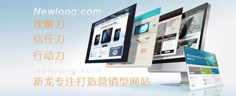 营销型网站具备的能力