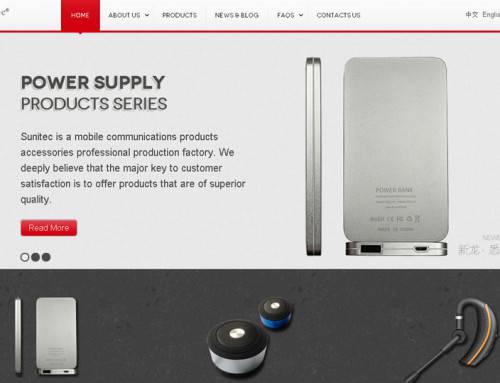 蓝牙生产企业中英文响应式外贸网站设计