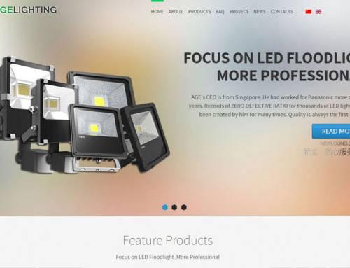 突出产品品质LED企业响应式外贸网站设计