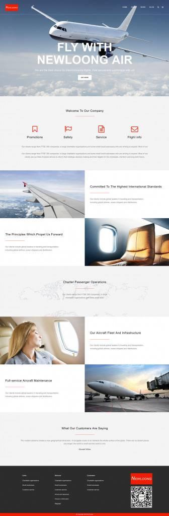 大气高雅航空公司网页设计