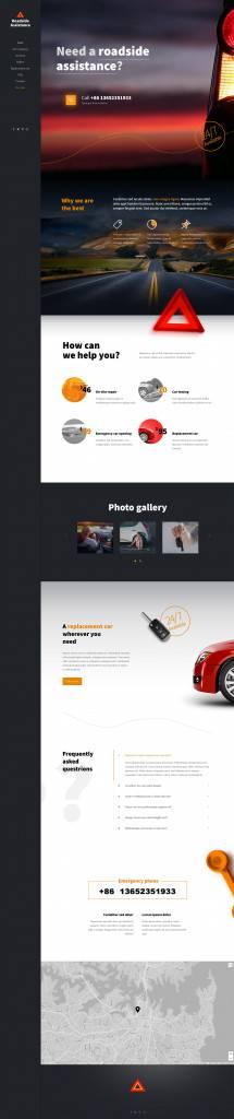 交通抢修网页设计