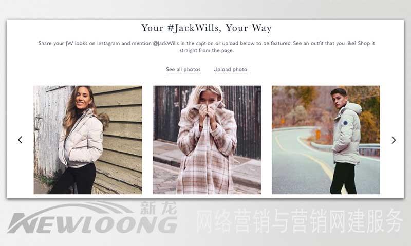 营销型网站:如何让产品使用者争做品牌(产品)形象大使?