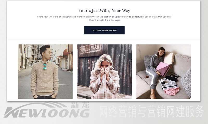 营销型网站:如何让产品使用者争做品牌(产品)形象大使?-深圳市新龙资讯有限公司原创