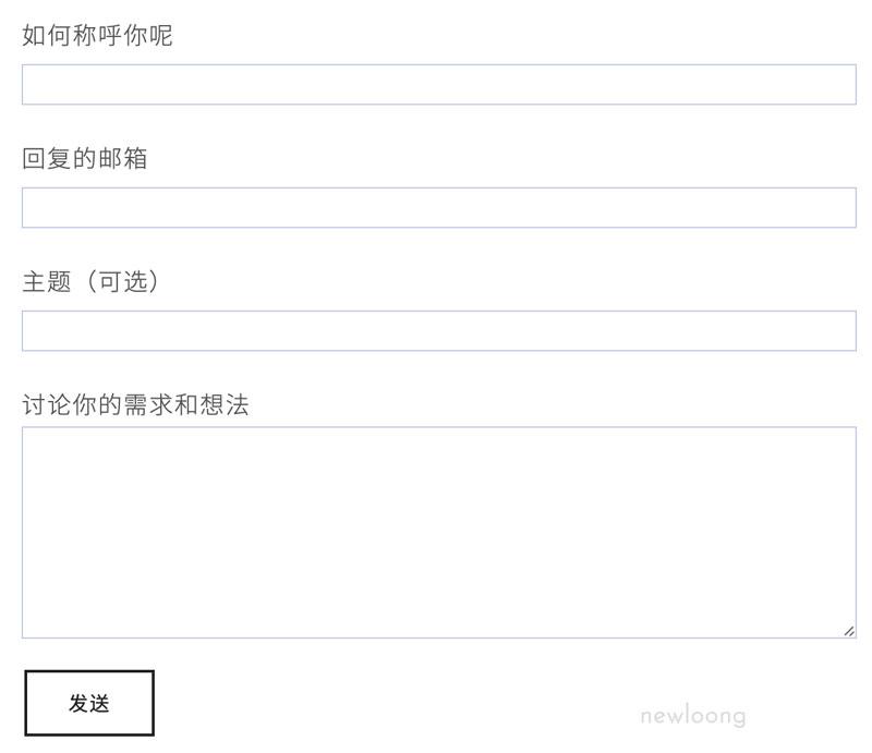 网站建设:基于用户体验和客户转化的最佳表单设计-深圳市新龙资讯有限公司-一个专业可信赖的网页设计公司